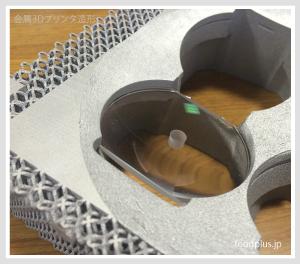 3Dプリンタ成形アルミニウム・ステンレス