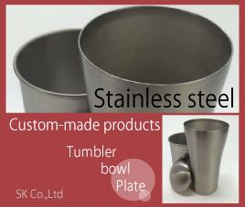 試作から量産の金属加工・絞り加工・ステンレス加工【最短・低価格】