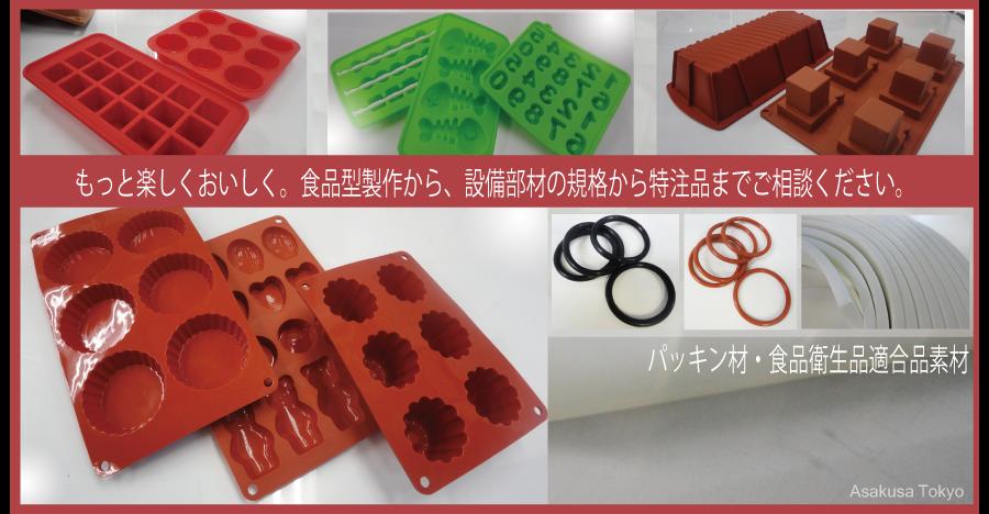 より安全な設備部材の金型設計。製品製造を低価格・最短納期で製造します。【試作・量産】