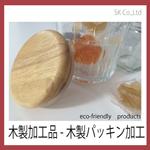 木製加工品・木製パッキン加工